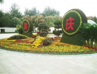 15年国庆节:寿光弥河公园案例
